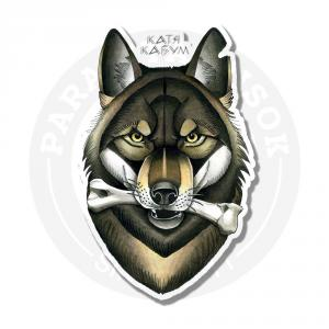 Серьезный волк<br>