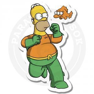 Стикер Гомер - Аквамен / Симпсоны / The Simpsons<br>