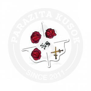 Розы и мечи<br>