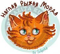 автор: Lubystok<br>