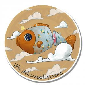 Принцесса облачных рыбок<br>
