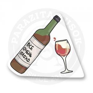 Стикер Вино<br>