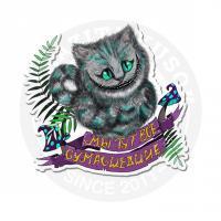 Наклейка Чеширский кот<br>