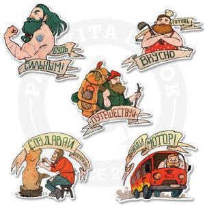 Наклейки Настоящие мужчины/Stickers True man<br>