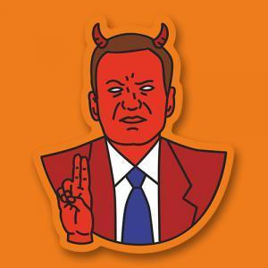 Дьявол<br>