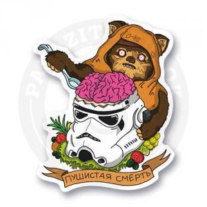 Стикер Пушистая смерть / Звездные войны / Star Wars<br>
