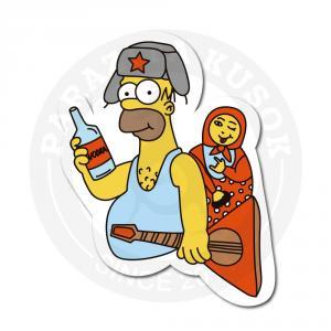 Если бы Гомер Симпсон жил в России)))<br>