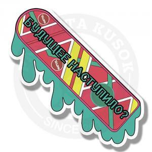 Скейтборд<br>