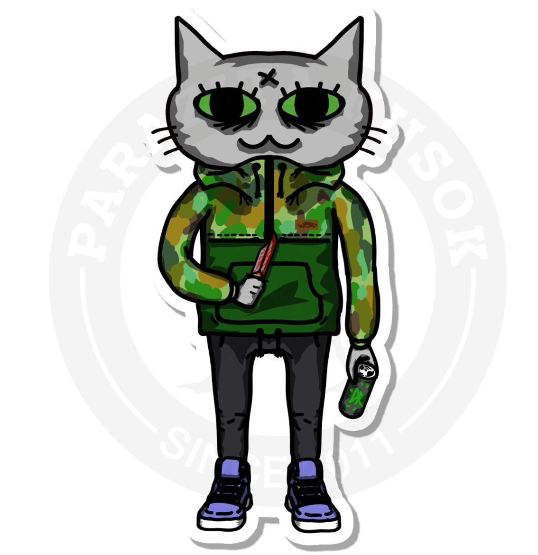 Котик на районе<br>