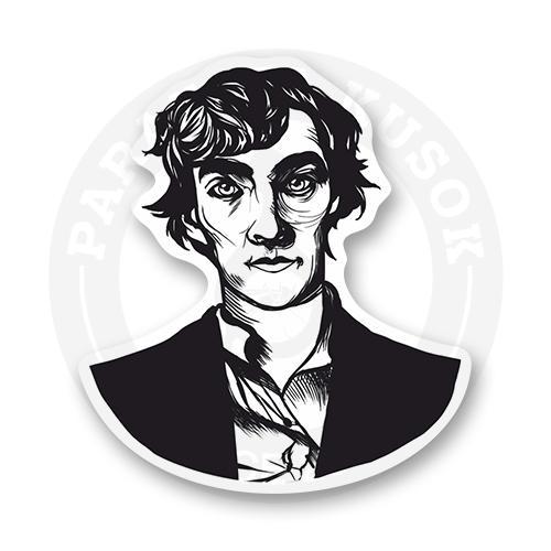 Стикер Шерлок<br>