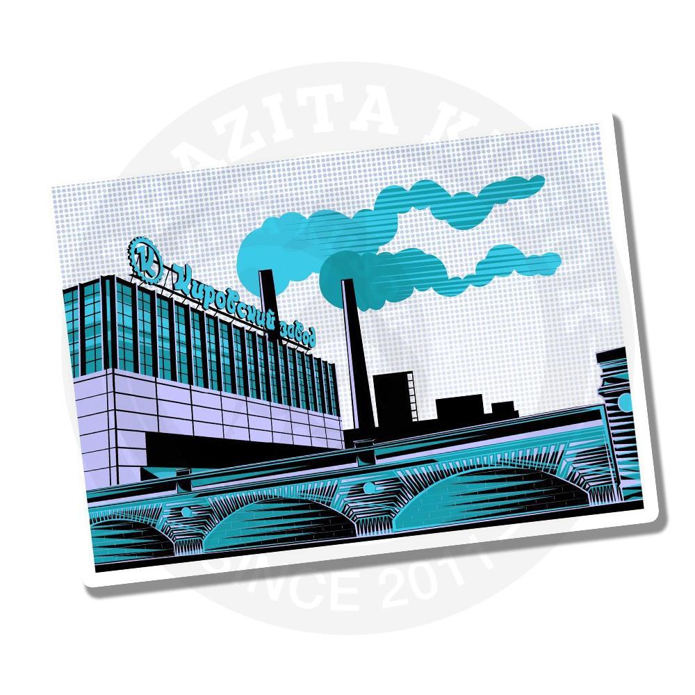 Индустриальный Петербург - Кировский заводвиниловые наклейки стикеры Parazita Kusok<br>