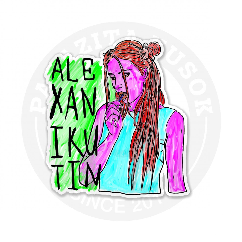 Наклейка Автор: ALEXANIKUTIN<br>