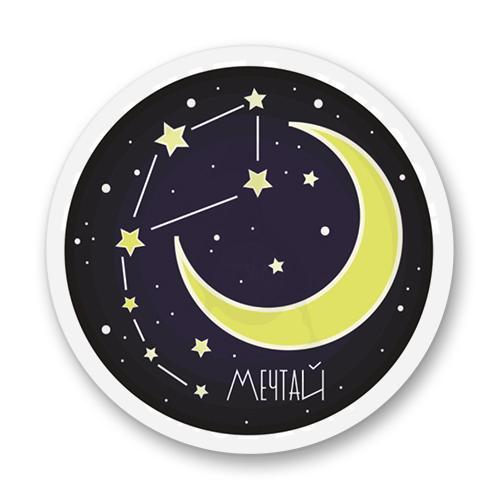 Звездное небо, полумесяц и мечта<br>
