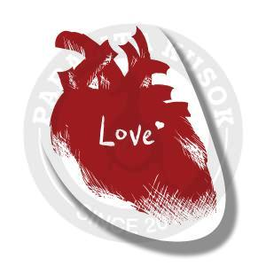 Настоящее сердце<br>