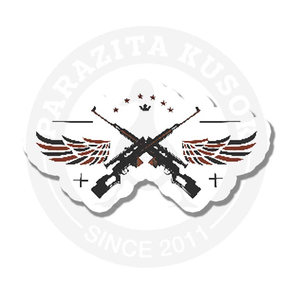 Два ружья крестом<br>