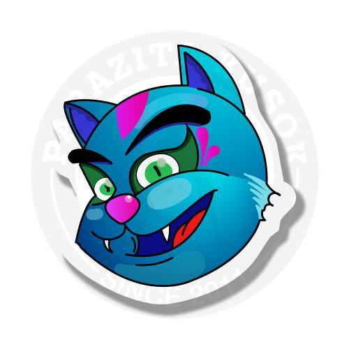 Голубая кошка<br>