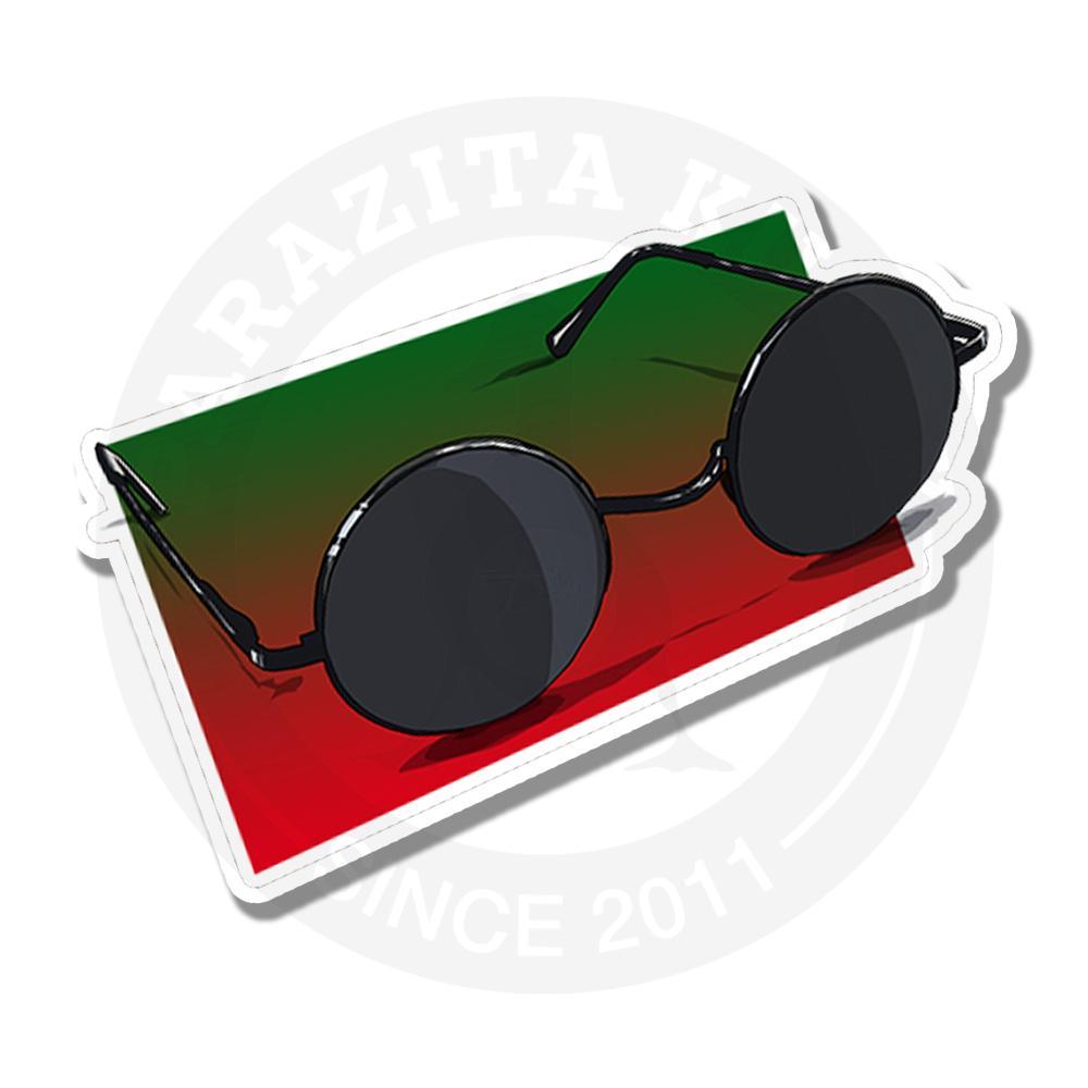 Солнечные очки<br>