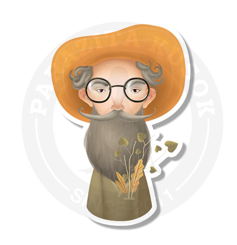 Старик пряных трав и седых туманов<br>
