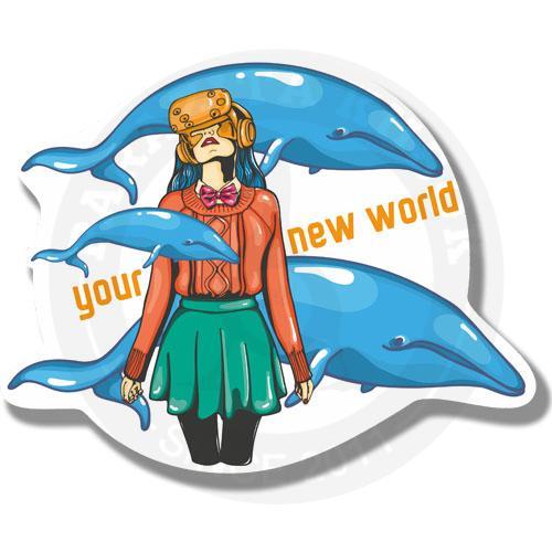 Твой новый мир<br>