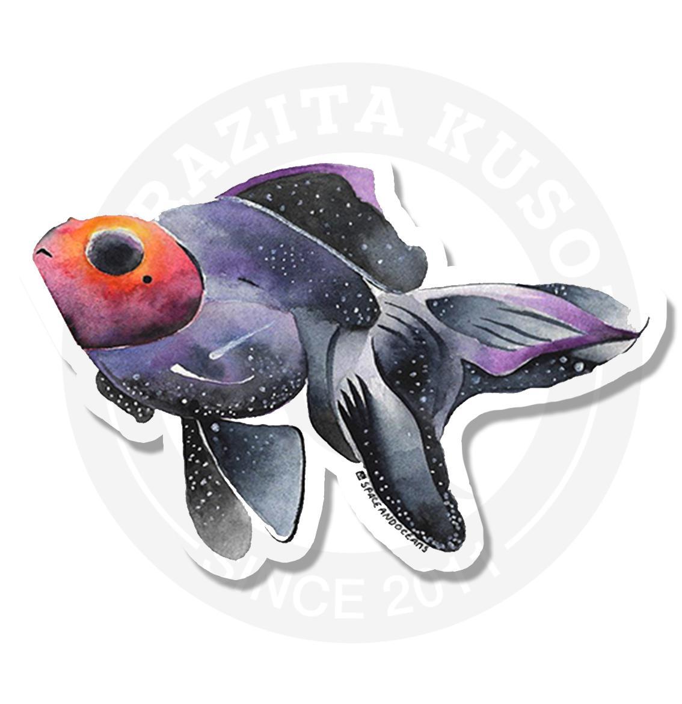 Космическая рыбка<br>
