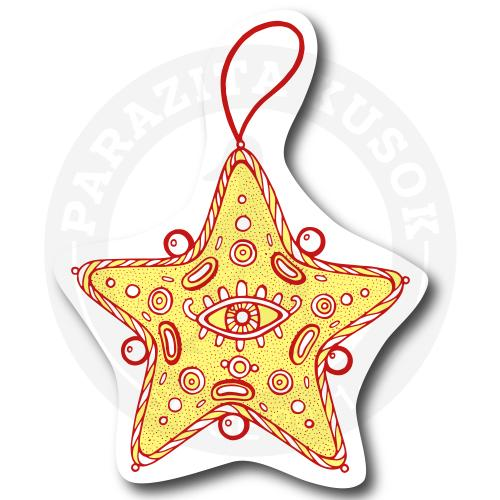 Звезда<br>