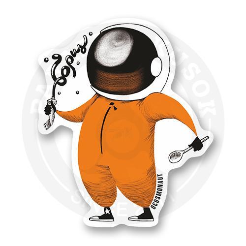 Космонавт и тюбик борща<br>