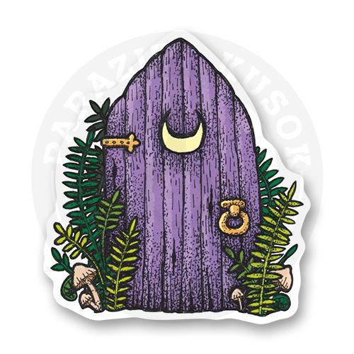 Стикер Волшебная дверь<br>
