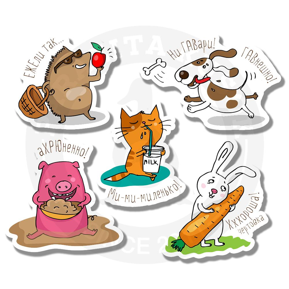 Милые животные<br>