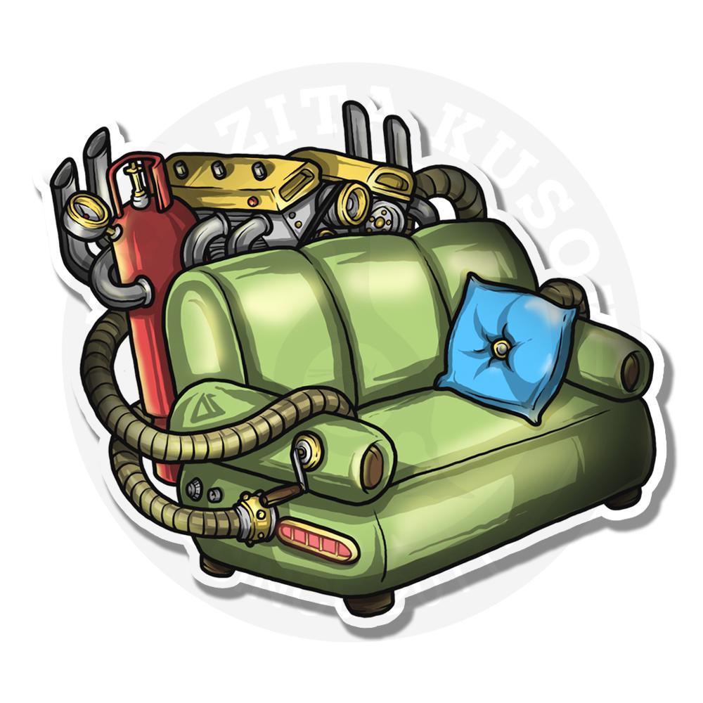 Прокачанный диван<br>