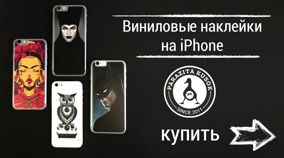 Vinyl stickers for iPhone