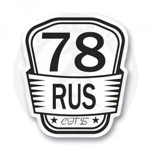 78 регион<br>
