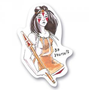 Просто будь собой<br>