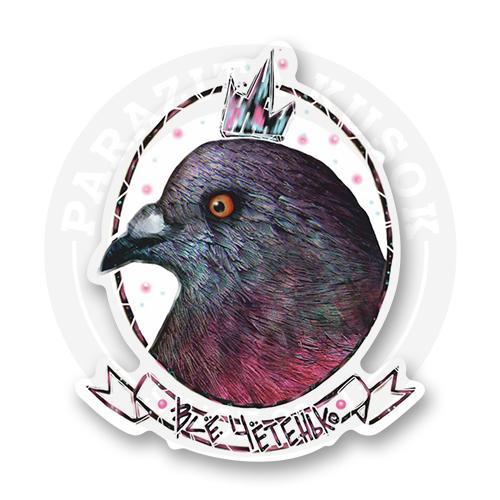 Bird<br>