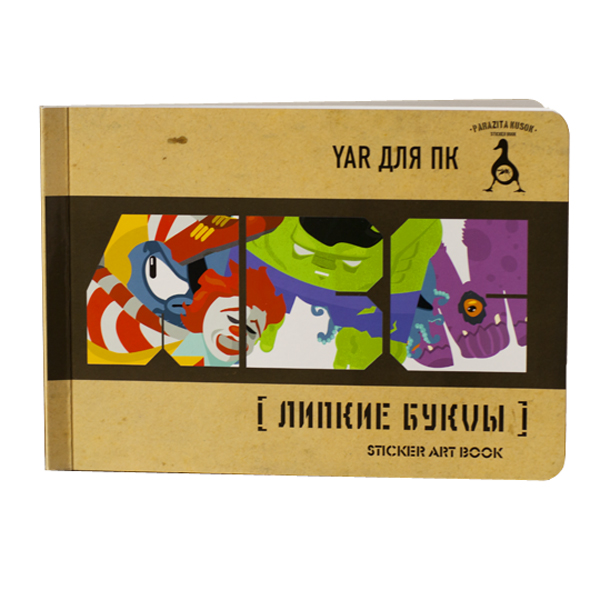 """Книги Книга с наклейками """"Липкие буквы"""""""