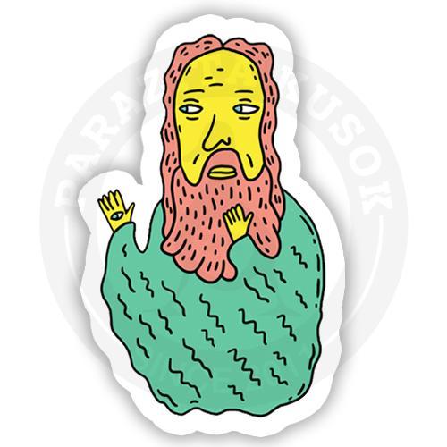 Человек с бородой в зеленом<br>